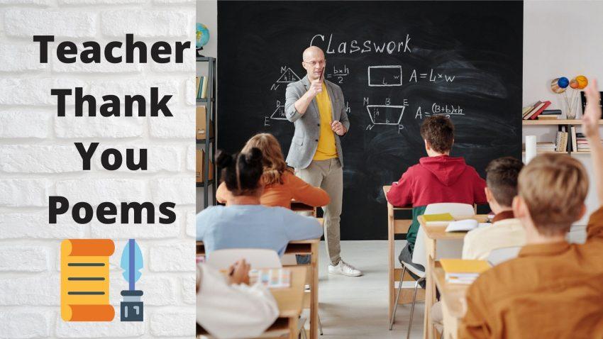 Teacher Thank you poems